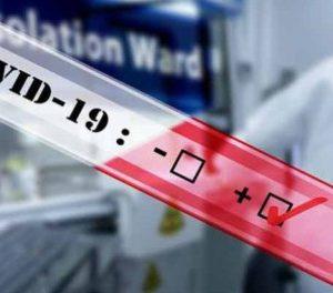 20 нови случая на COVID-19 са регистрирани за седмица в област Сливен