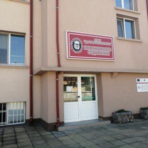 35 пациенти са настанени в инфекциозното отделение на сливенската болница, 4-ма са разпределени в триажното отделение