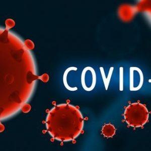 496 са болните с COVID-19 в област Сливен