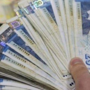 Безлихвеният заем от 1500 лв. ще се дава срещу трудов договор