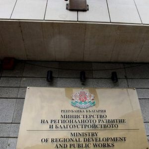 В МРРБ се проведе среща за проблемите с водоснабдяването в малките населени места в област Сливен