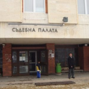 Жестоко убийство в Сливен: Мъж задуши жена си