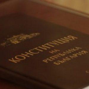 Защо осъдиха Марешки, нали подписа конституцията?