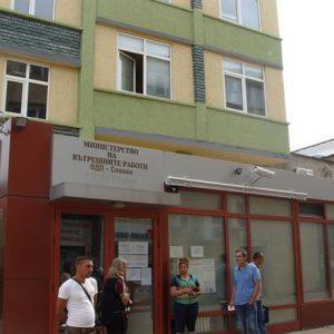 От 1 ноември отново отваря паспортната служба в Сливен