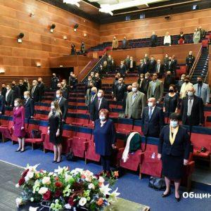 Проведе се тържествена сесия на Общински съвет-Сливен по повод празника на града – Димитровден