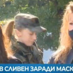 Скандал на празника на Сливен заради маските