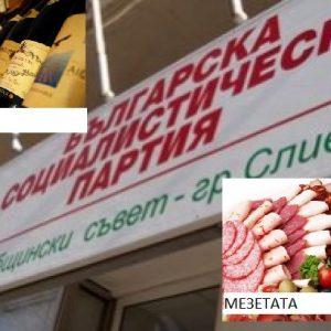 Сливенските баш-бесепари ще поемат вина… с мезета!