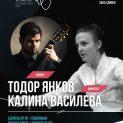 Сливенският симфоничен оркестър с концерт на 21 ноември