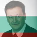 Таско Ерменков: Съединението прави силата тогава, когато народът осъзнае, че само той е суверен на съдбата си!