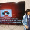Телевизията на БСП се разпада