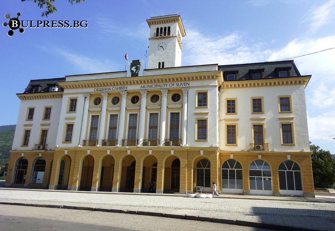 Отчет за дейността на Община Сливен през 2016 година беше внесен в деловодството на Общинския съвет