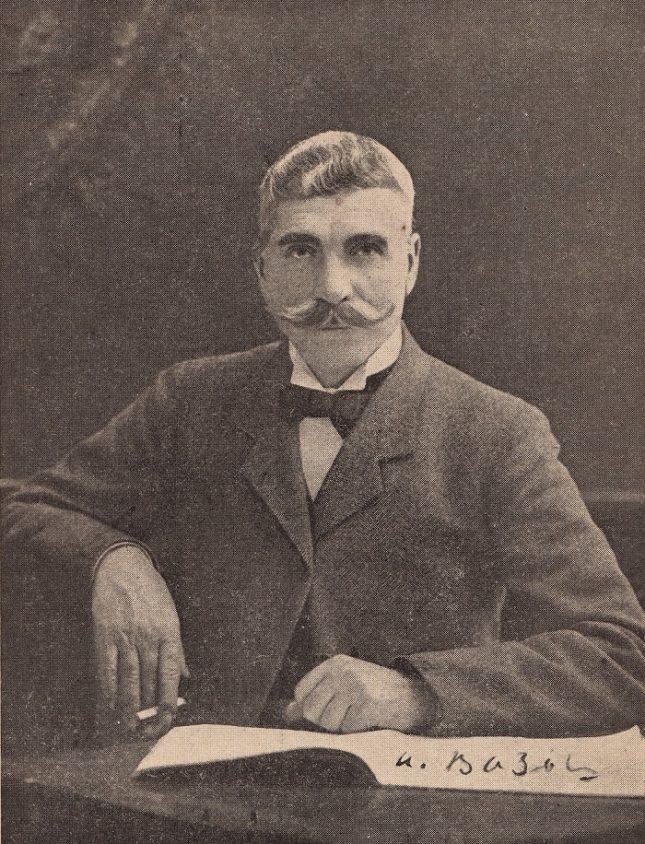 """Първата част на """"Под игото"""" от Иван Вазов излиза на 25 ноември 1889 г. - Първият български роман преведен на български език"""