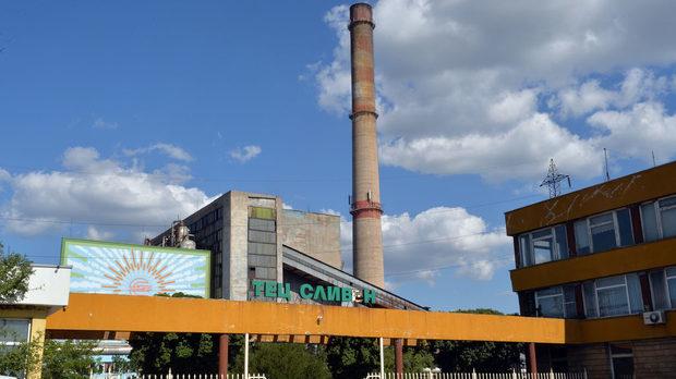 """Една от централите, които ще горят боклука, е """"Топлофикация Сливен"""""""
