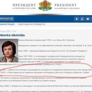 Дъно! Президентът назначи за юридически съветник соросоидка, воюваща с църквата и защитничка на джендър-идеологията