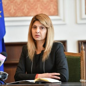 Събитията по повод Димитровден – съобразени с актуалната пандемична обстановка