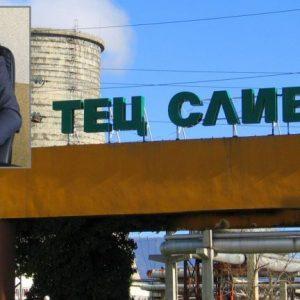 Ясна е новата цена на парното в Сливен