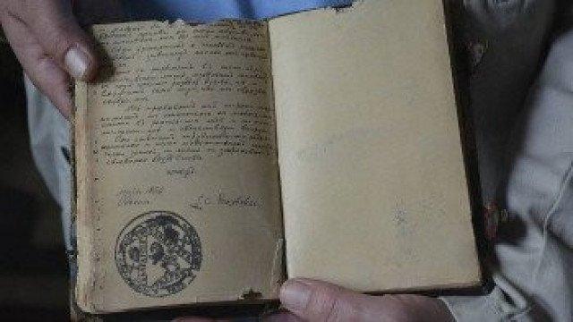 Бил ли е масон великият възрожденец Г.С. Раковски?НовиниИнформация