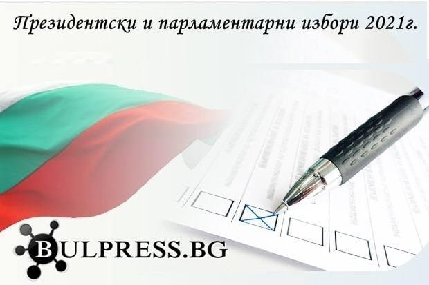 Информационна агенция Булпресс ще се включи в политическата надпревара!